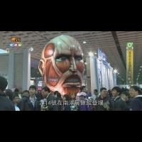 《2014台北國際動漫節》濕冷不減動漫熱情 商機上看2億